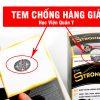 tem-chong-hang-gia-strong-hair