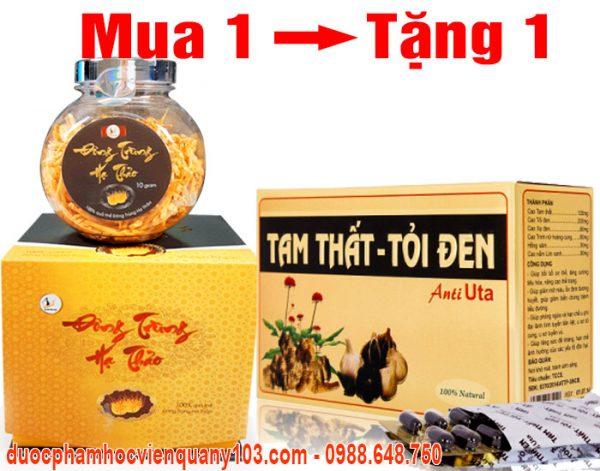 Dong Trung Ha Thao Viet Nam Khuyen Mai