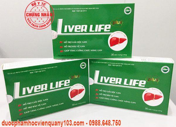 Bo Gan Liver Life Hvqy 2